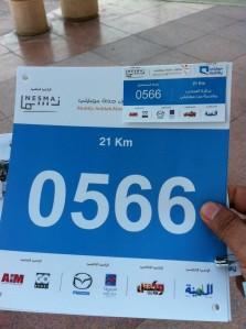 رقمي الذي سوف أجري به في السباق